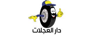 maison-des-pneus-logo